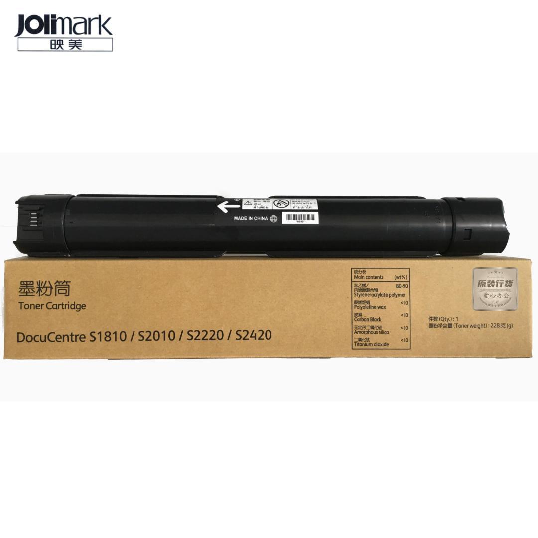 映美硒鼓墨盒针式打印机1312