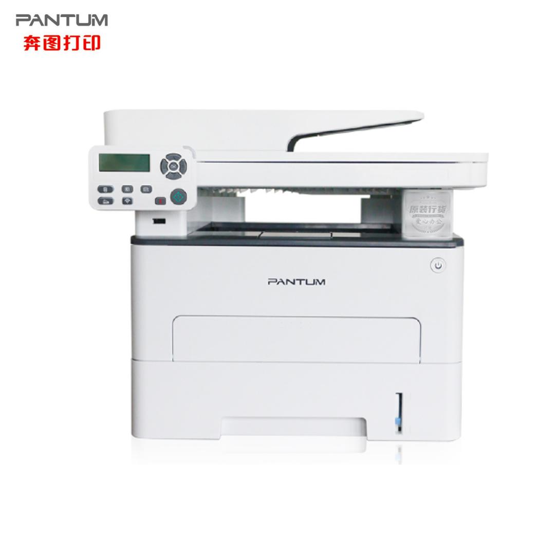 奔图(PANTUM)激光一体机(M7109DW)A4/黑白/30页/复印/扫描/网络/Wifi