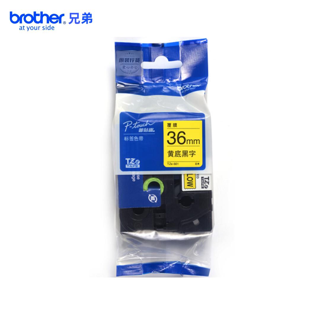 兄弟标签机色带(TZe-661)36MM黄底黑字