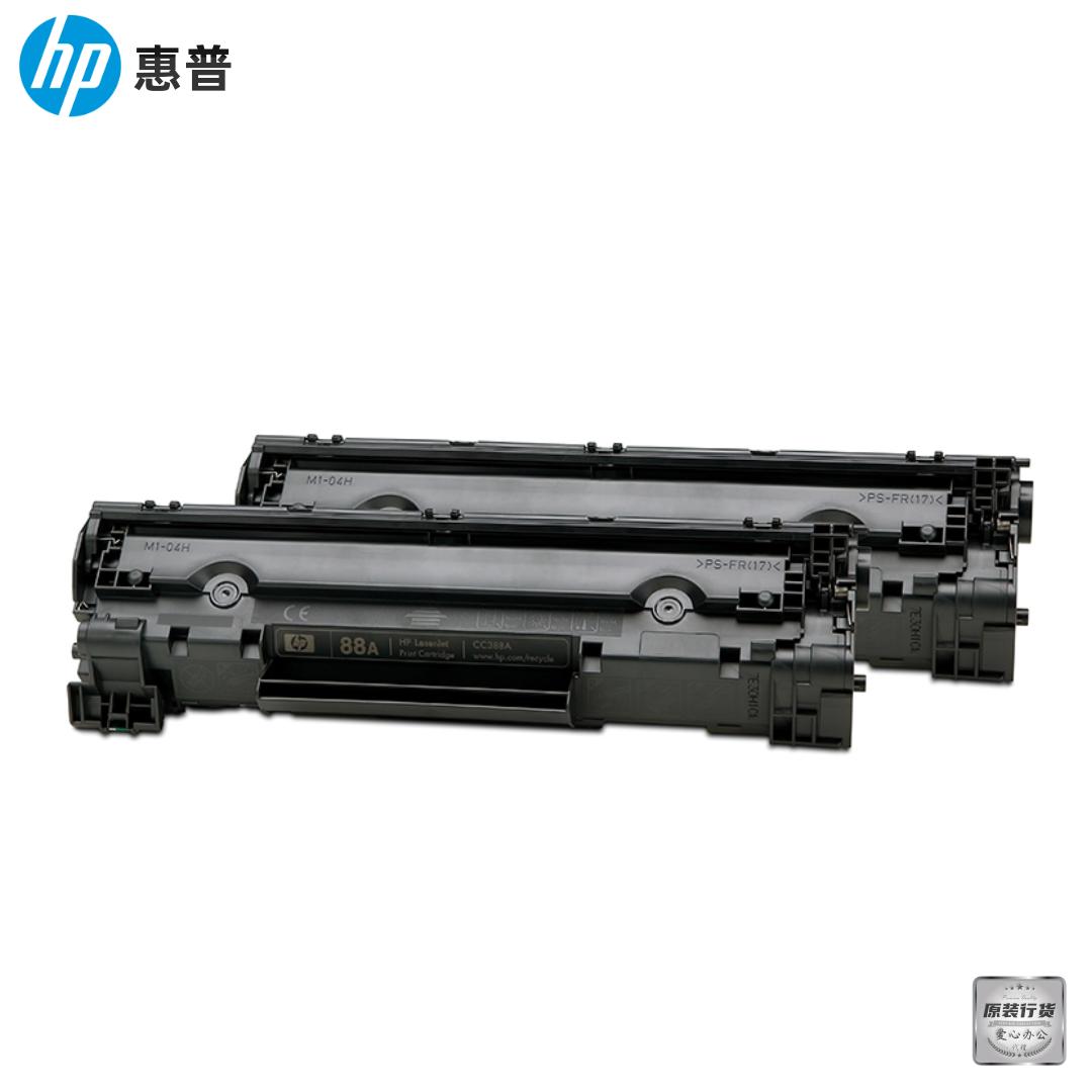 惠普88A硒鼓(CC388A)黑色