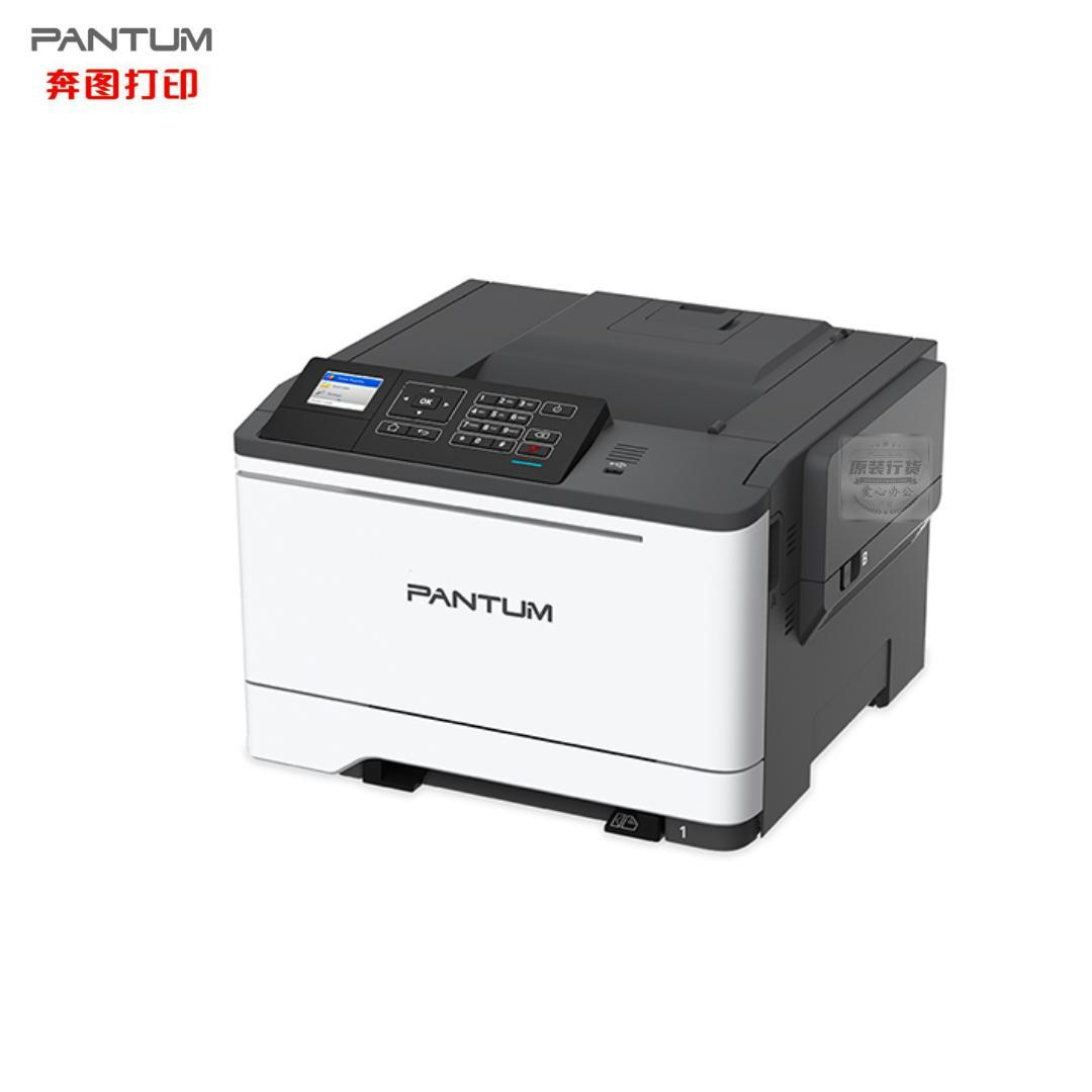 奔图(PANTUM)激光打印机(CP2506DN plus)A4/彩色/33-33页/双面/网络